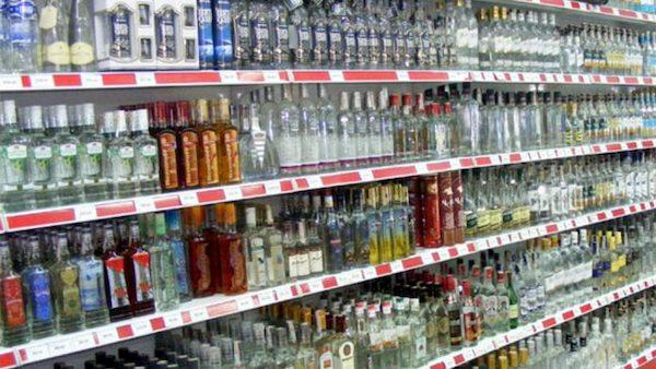 Coprifuoco Dietrofront alcolici supermercati
